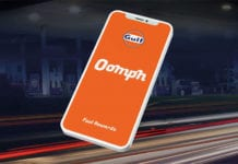 Oomph launches next month.
